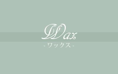 crystal wax nail 島根県松江市のワックス脱毛 ネイル専門店